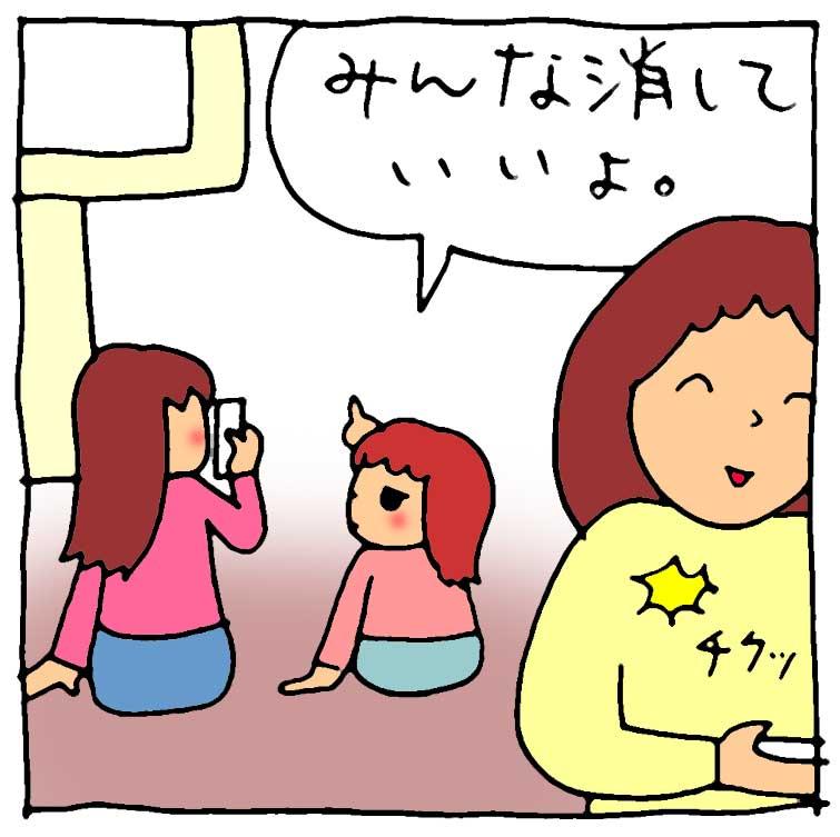 f:id:yasumi-08:20150322165129j:plain