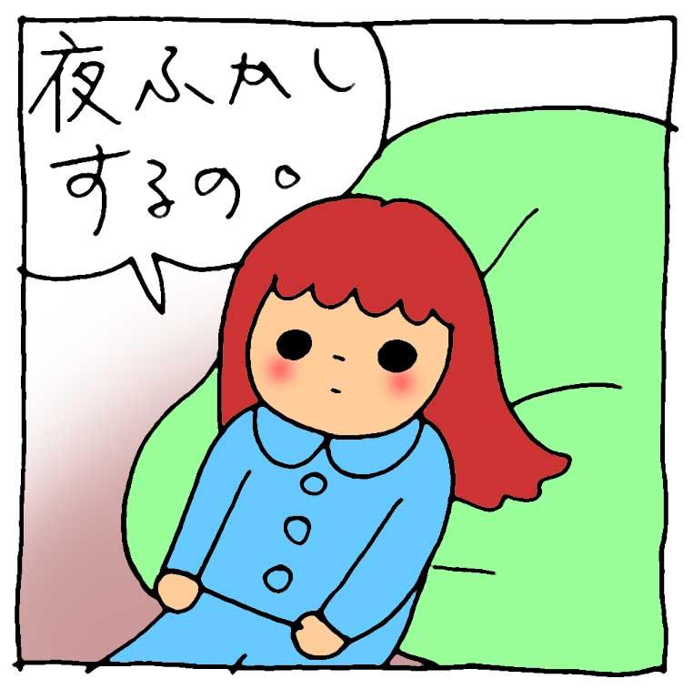 f:id:yasumi-08:20150322172547j:plain