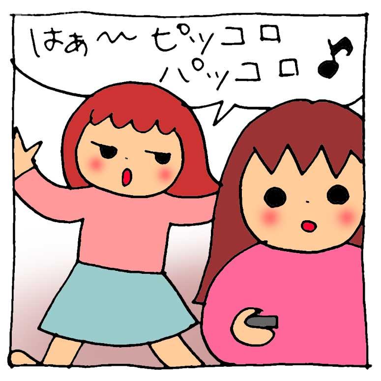 f:id:yasumi-08:20150430223327j:plain