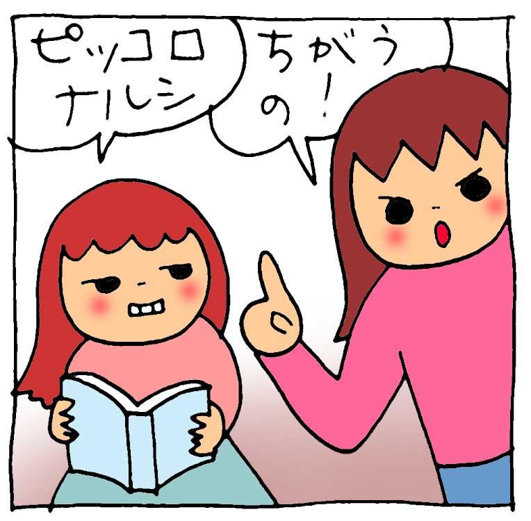 f:id:yasumi-08:20150430223341j:plain