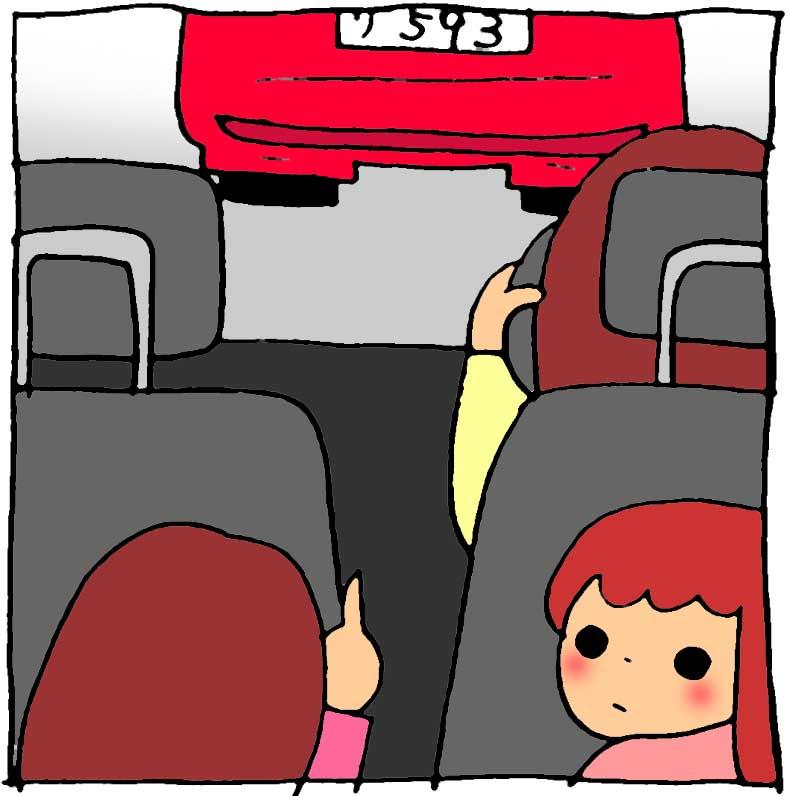 f:id:yasumi-08:20150505223230j:plain