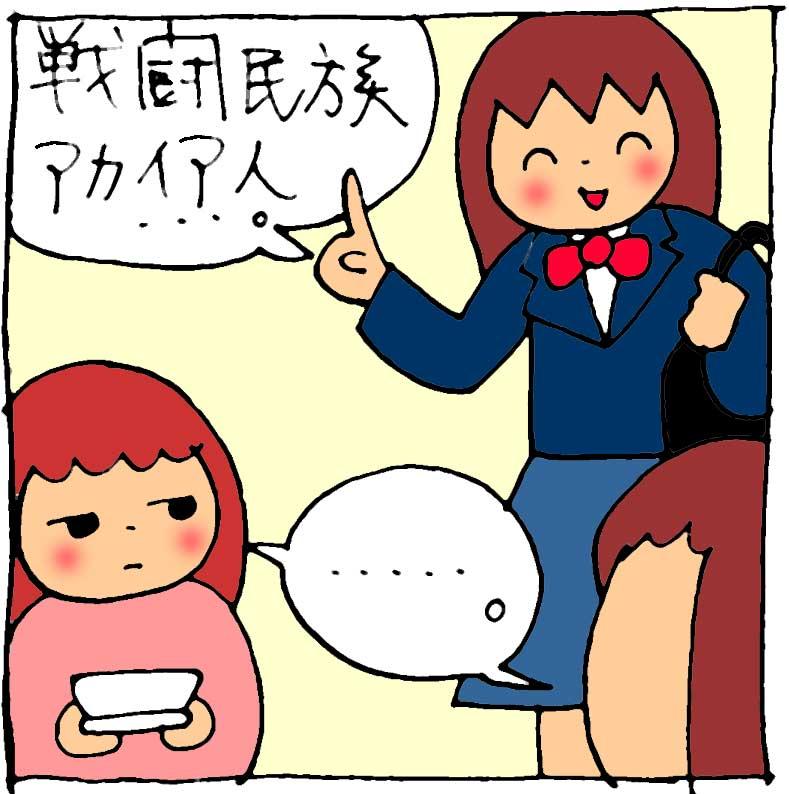 f:id:yasumi-08:20150505223421j:plain