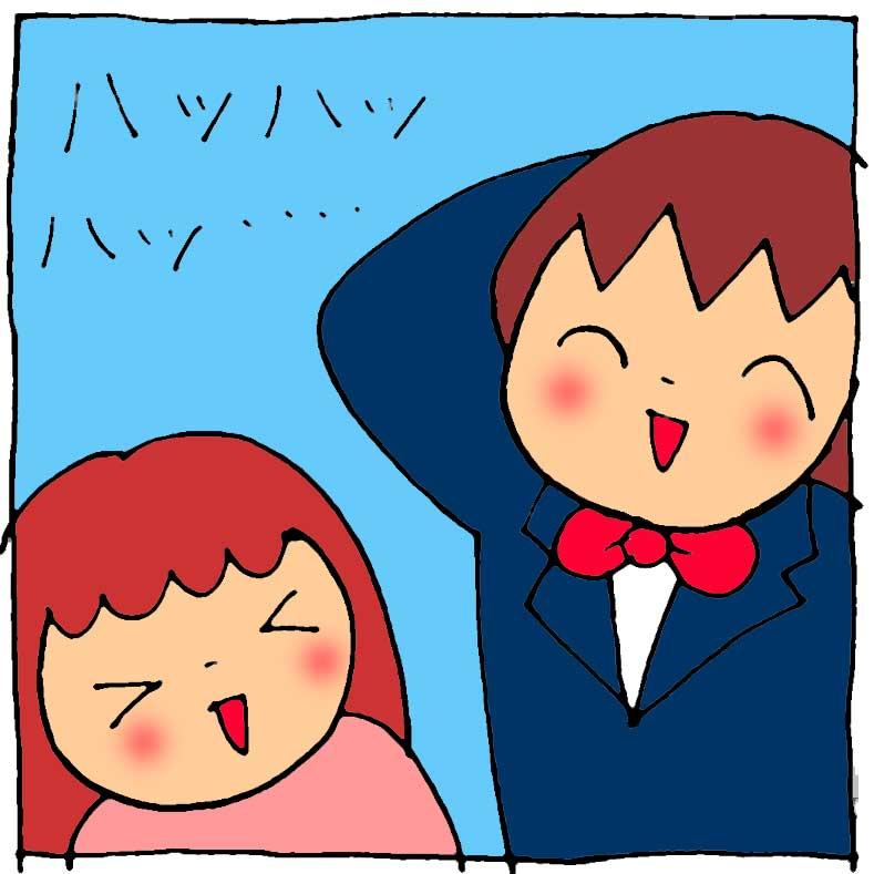 f:id:yasumi-08:20150505223658j:plain