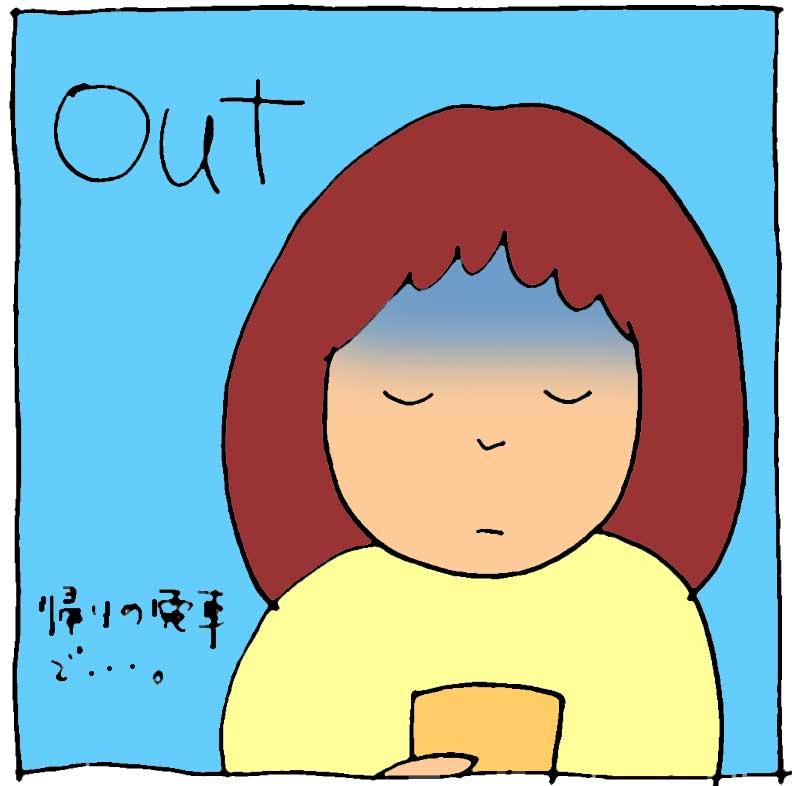 f:id:yasumi-08:20150516124546j:plain