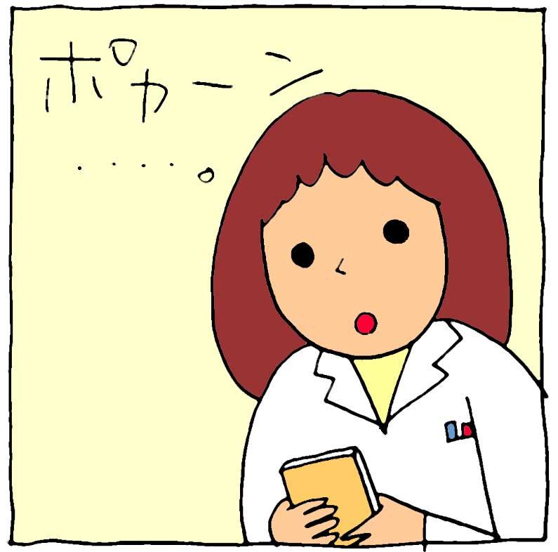 f:id:yasumi-08:20150516124702j:plain