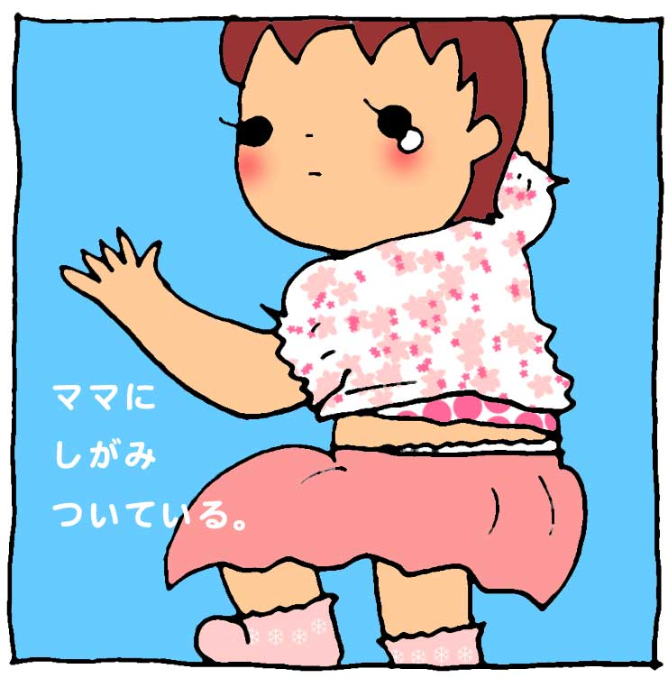 f:id:yasumi-08:20150602103737j:plain