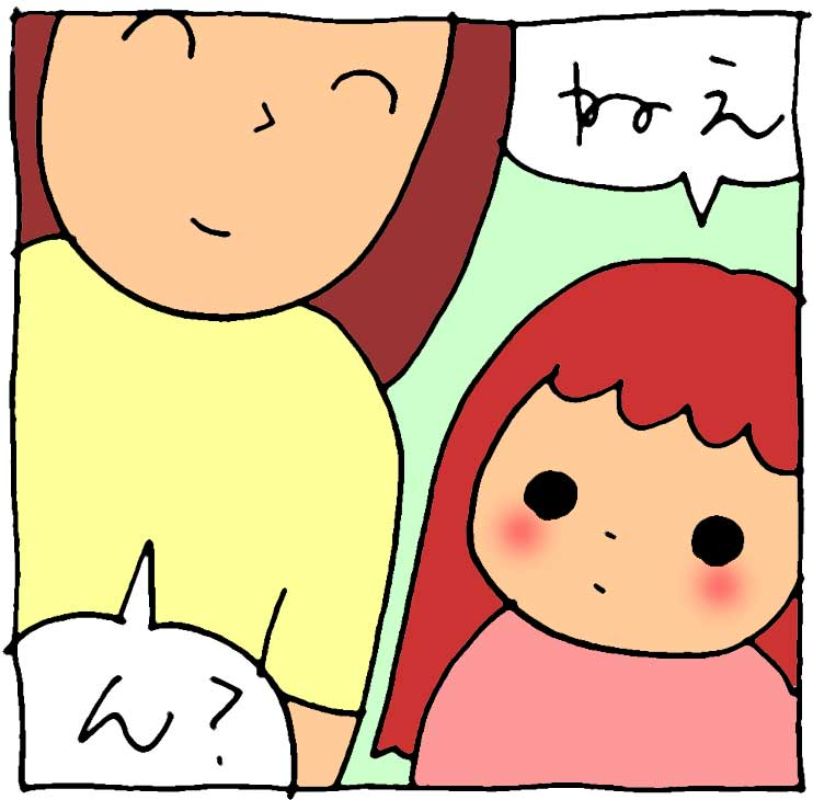 f:id:yasumi-08:20150607171331j:plain
