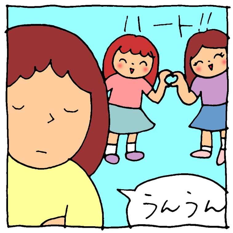 f:id:yasumi-08:20150607171404j:plain