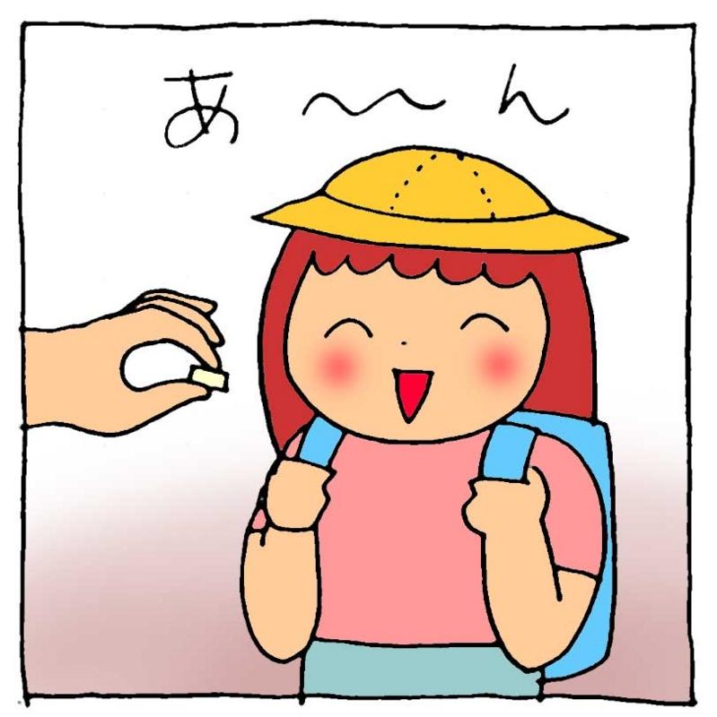 f:id:yasumi-08:20150611212258j:plain