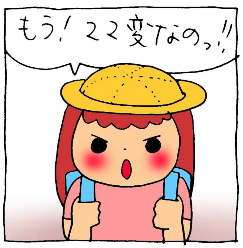 f:id:yasumi-08:20150611212302j:plain