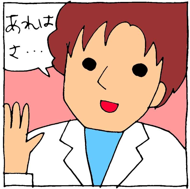 f:id:yasumi-08:20150902223934j:plain