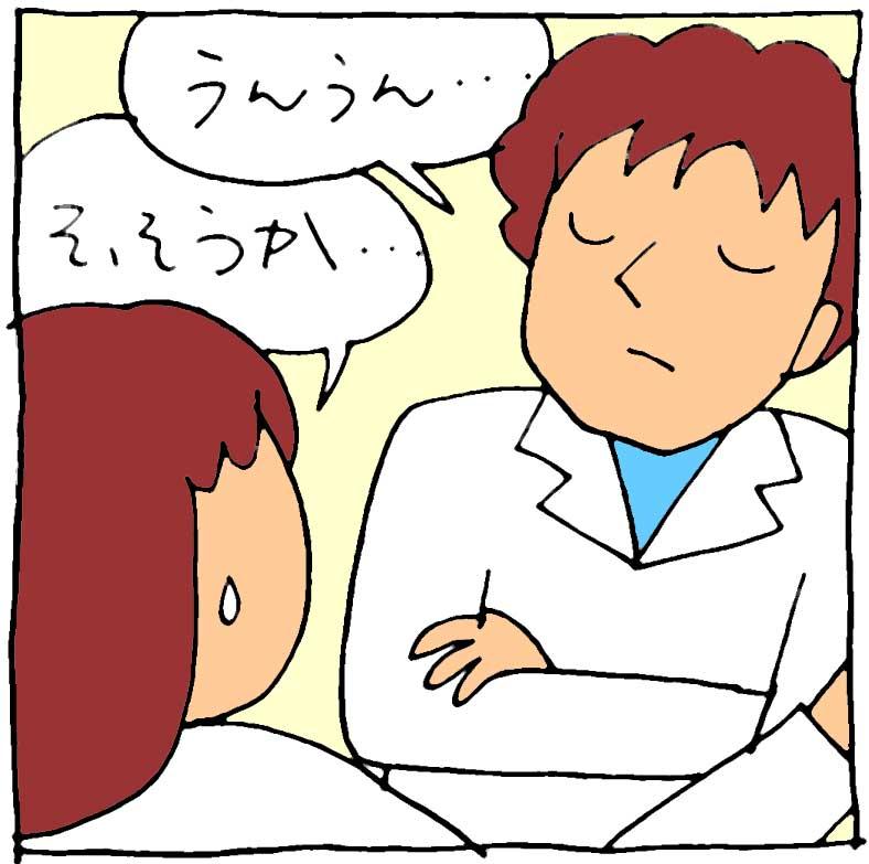 f:id:yasumi-08:20150902224014j:plain