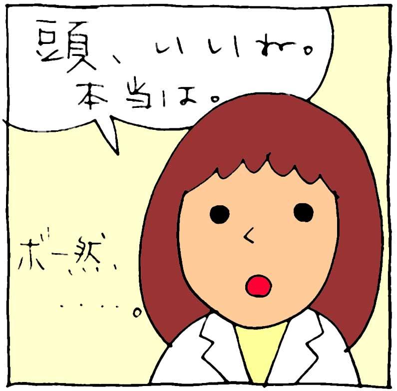 f:id:yasumi-08:20150902224150j:plain