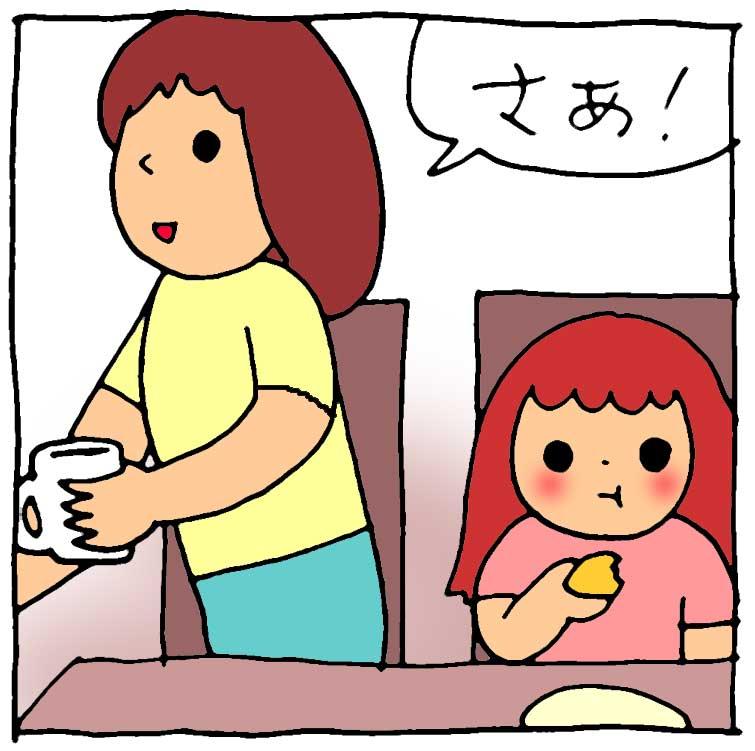 f:id:yasumi-08:20150906120155j:plain