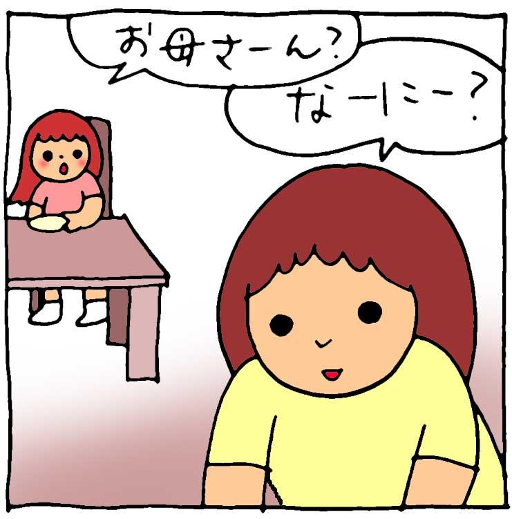 f:id:yasumi-08:20150906120156j:plain