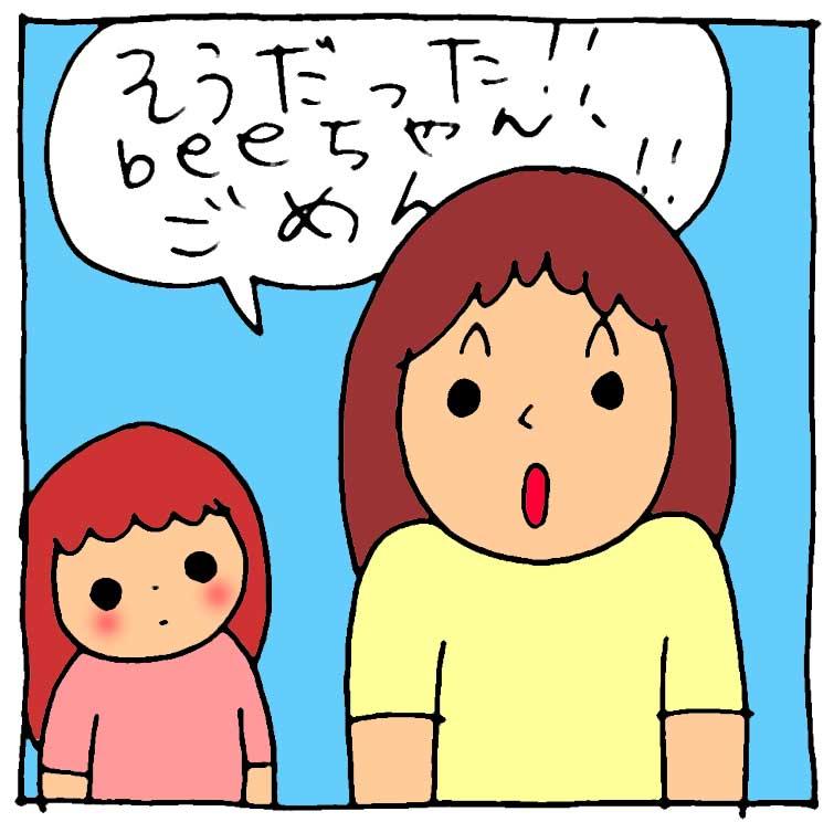 f:id:yasumi-08:20150906120157j:plain