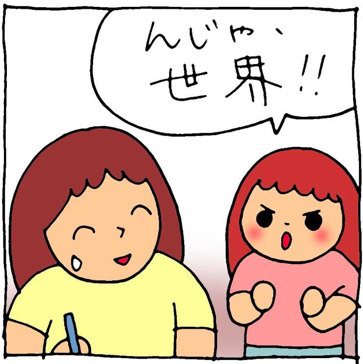 f:id:yasumi-08:20150906120158j:plain