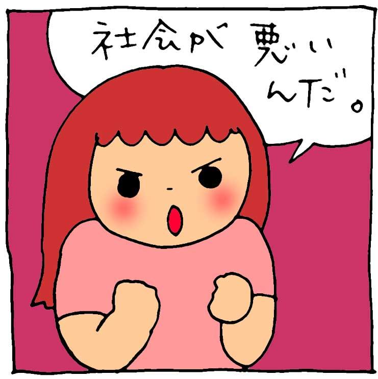 f:id:yasumi-08:20150906120159j:plain