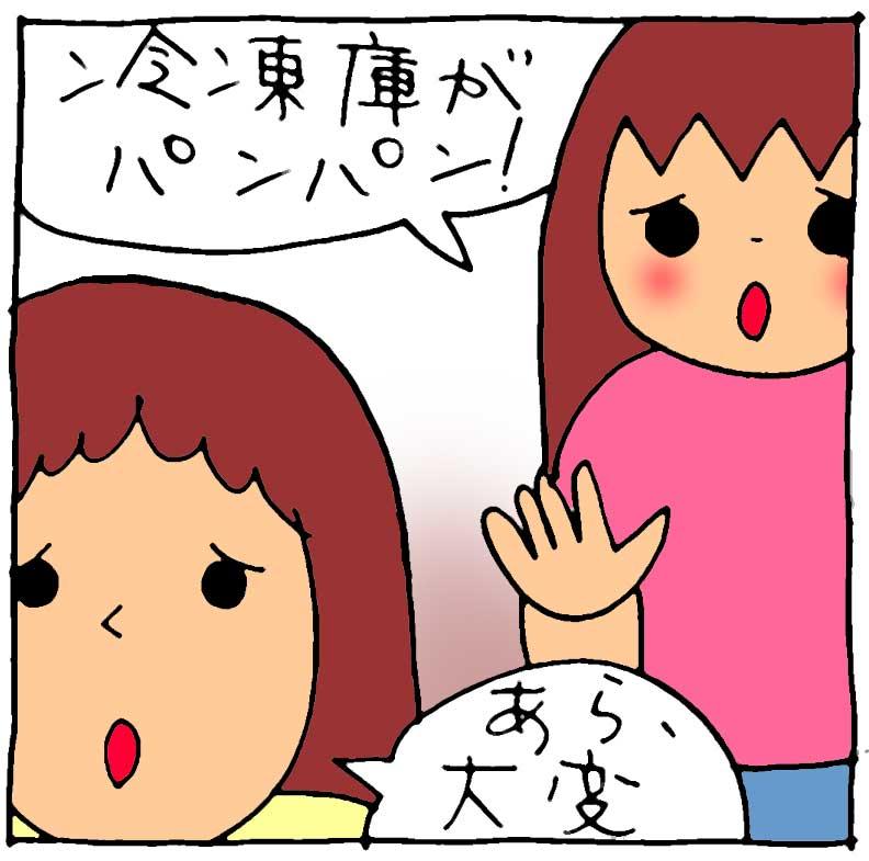 f:id:yasumi-08:20150915143001j:plain