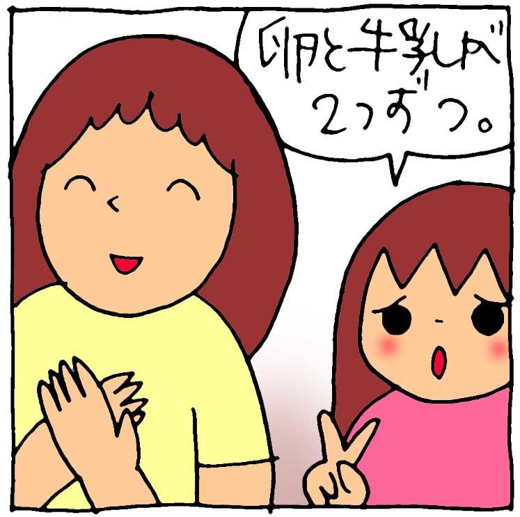 f:id:yasumi-08:20150915143002j:plain