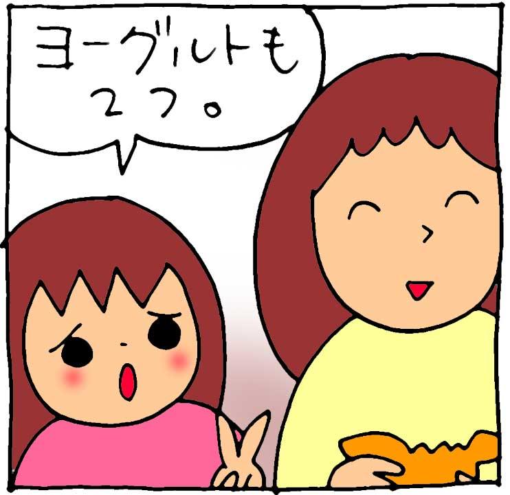 f:id:yasumi-08:20150915143003j:plain