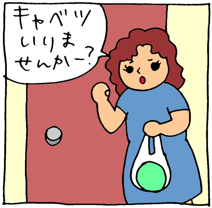 f:id:yasumi-08:20150915143004j:plain