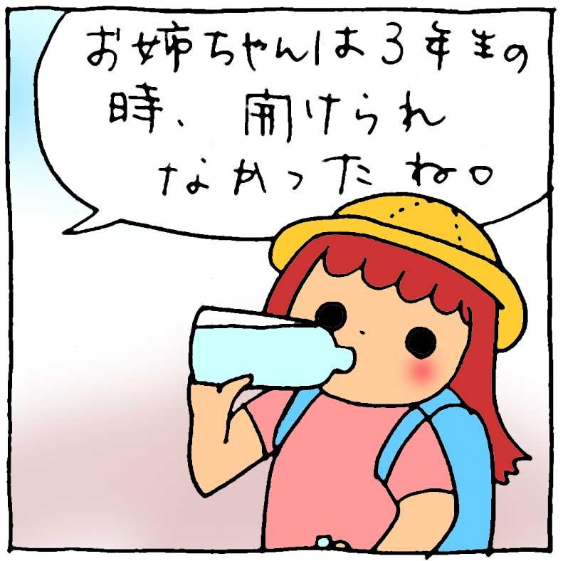f:id:yasumi-08:20150918115701j:plain