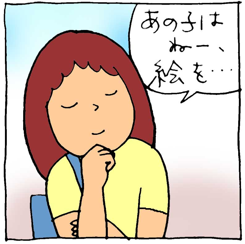 f:id:yasumi-08:20150918115747j:plain