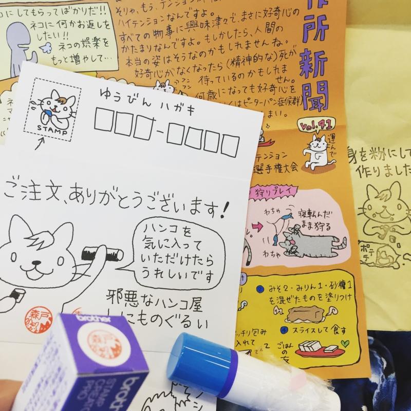 f:id:yasumi-08:20150925094820j:plain