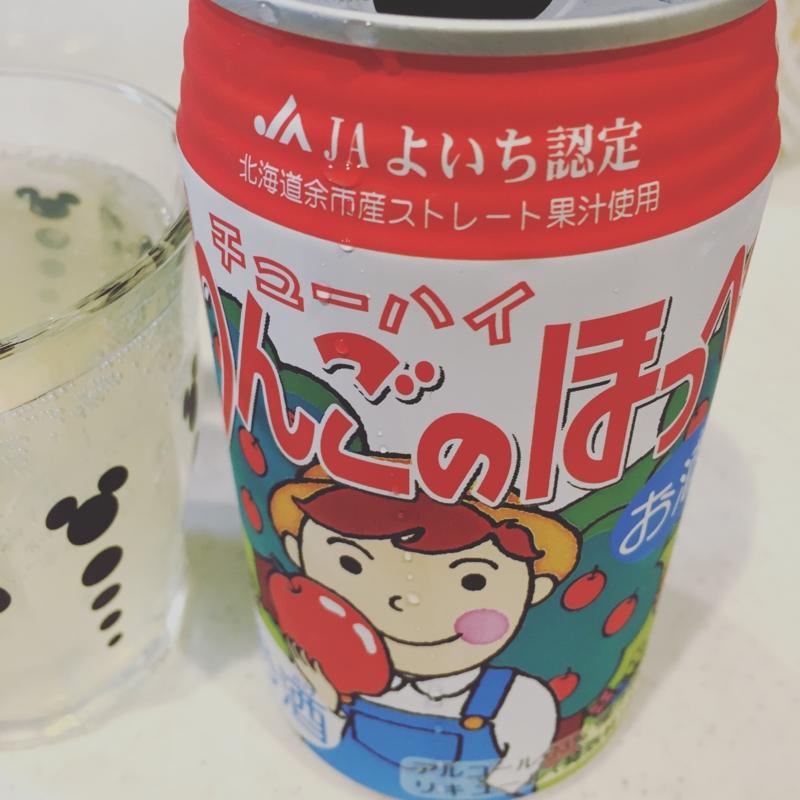 f:id:yasumi-08:20150925094822j:plain