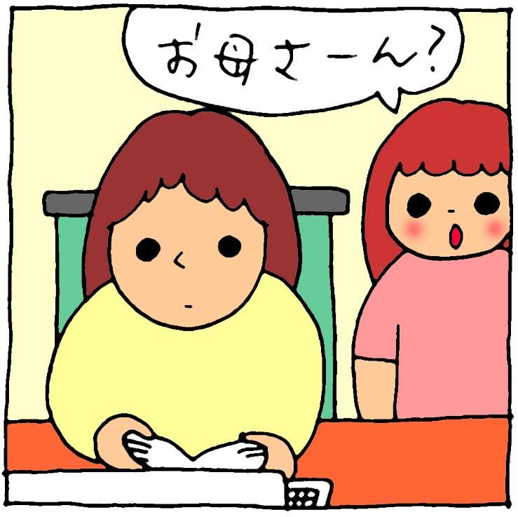 f:id:yasumi-08:20151005233457j:plain