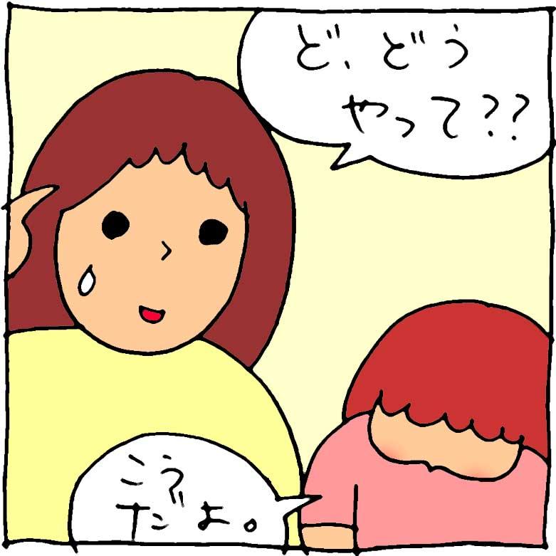 f:id:yasumi-08:20151005233607j:plain