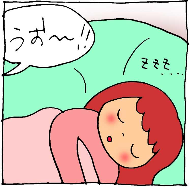 f:id:yasumi-08:20151018225232j:plain