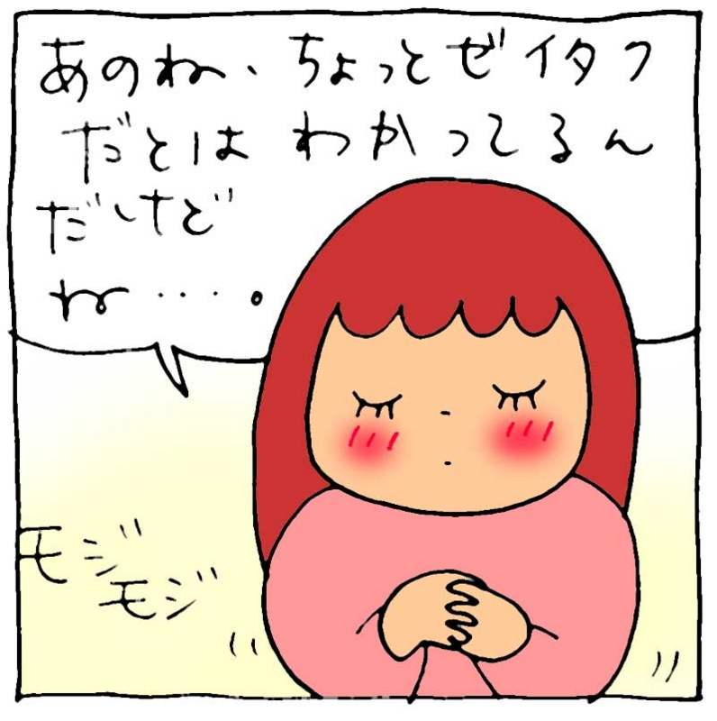 f:id:yasumi-08:20151025222900j:plain