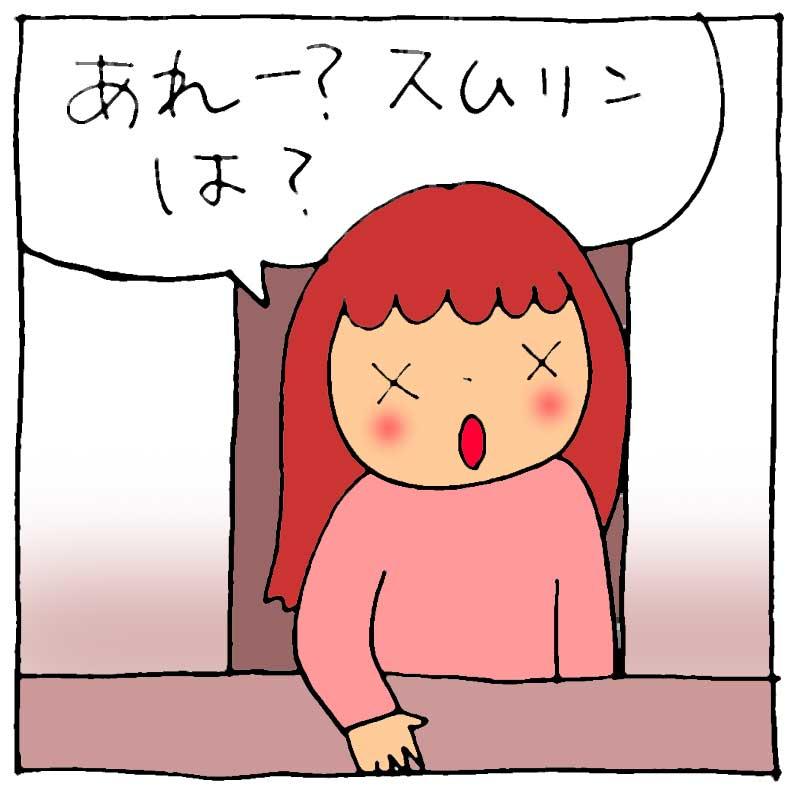 f:id:yasumi-08:20151025222903j:plain