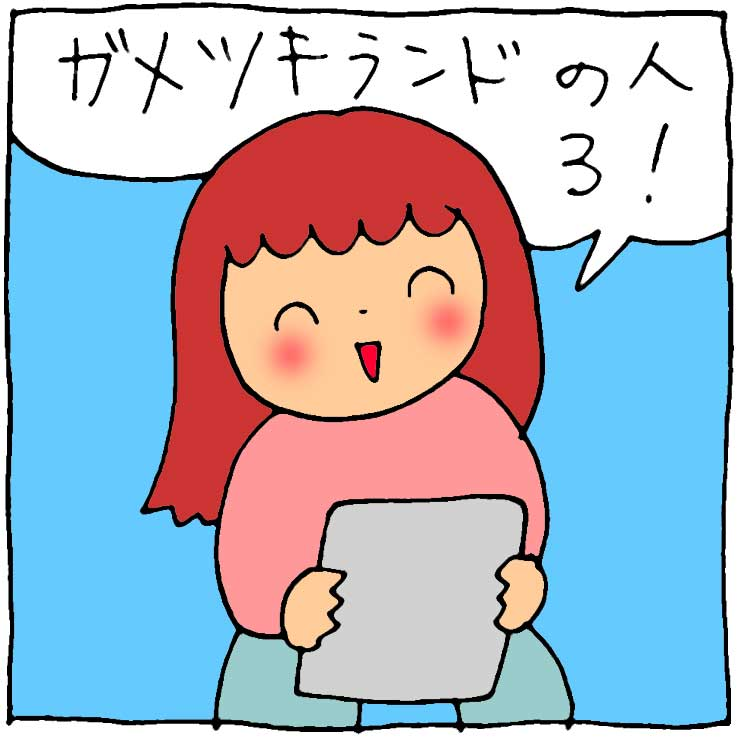 f:id:yasumi-08:20151027105233j:plain