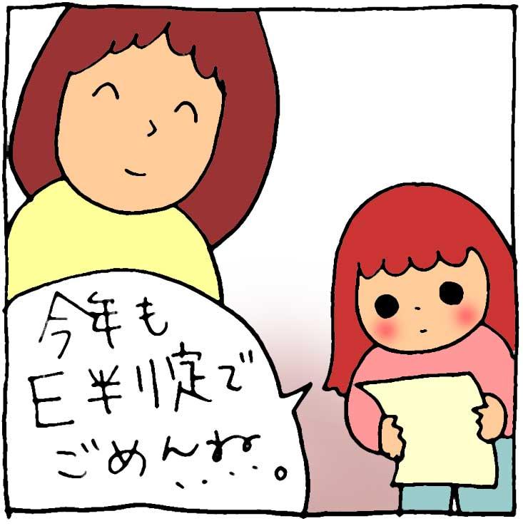 f:id:yasumi-08:20151027105234j:plain