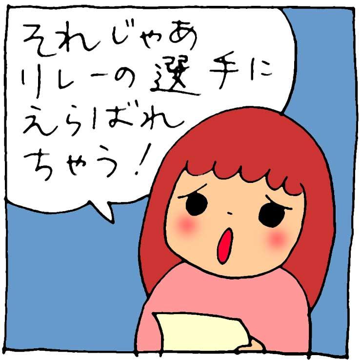 f:id:yasumi-08:20151027105235j:plain