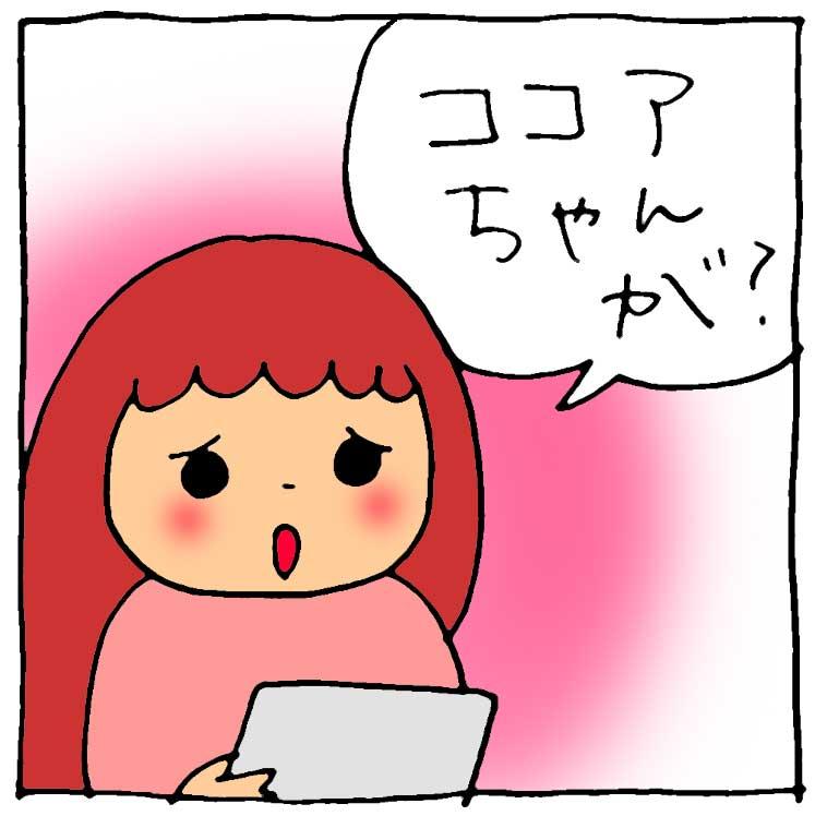 f:id:yasumi-08:20151031233848j:plain