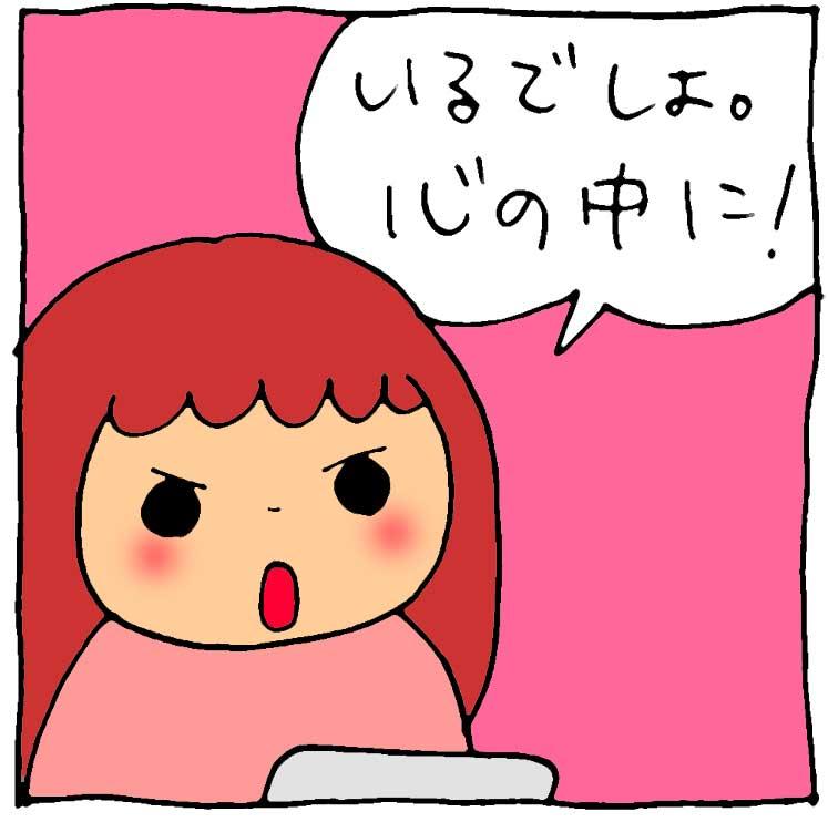 f:id:yasumi-08:20151031233849j:plain