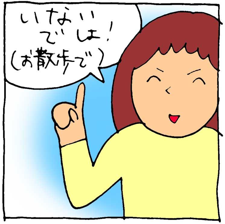 f:id:yasumi-08:20151031233850j:plain