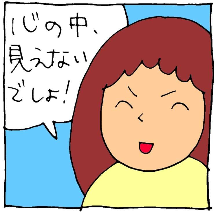 f:id:yasumi-08:20151031233851j:plain