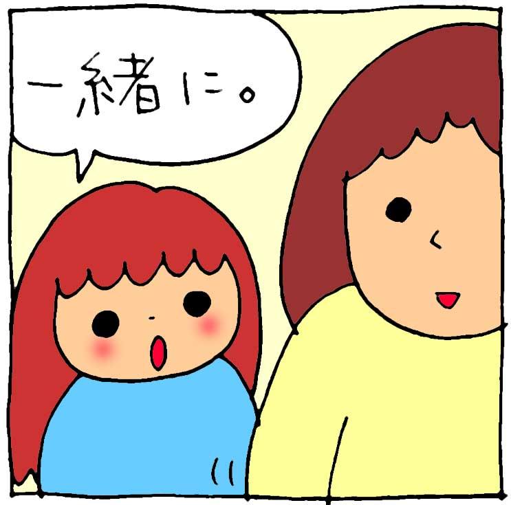 f:id:yasumi-08:20151110114539j:plain