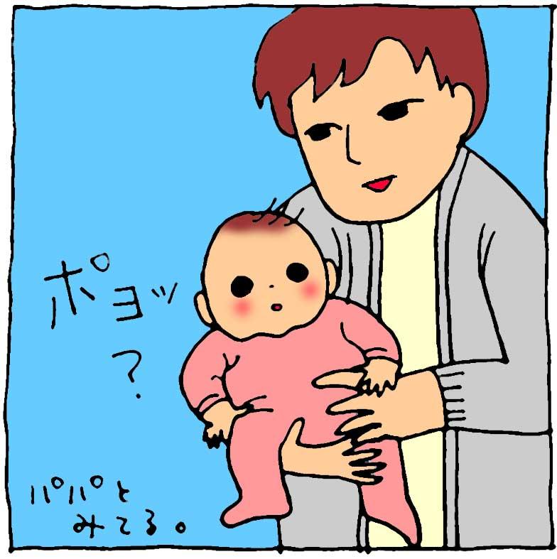 f:id:yasumi-08:20151112223633j:plain