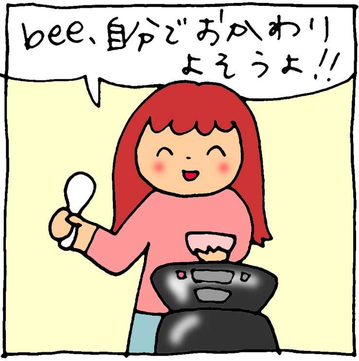 f:id:yasumi-08:20151201203718j:plain