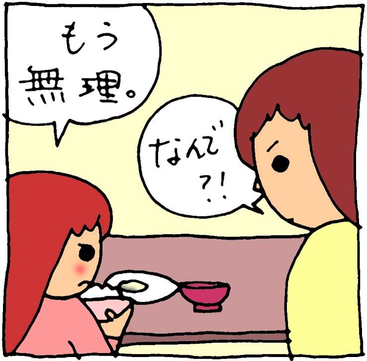 f:id:yasumi-08:20151201203741j:plain