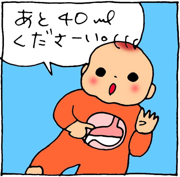 f:id:yasumi-08:20151201203901j:plain