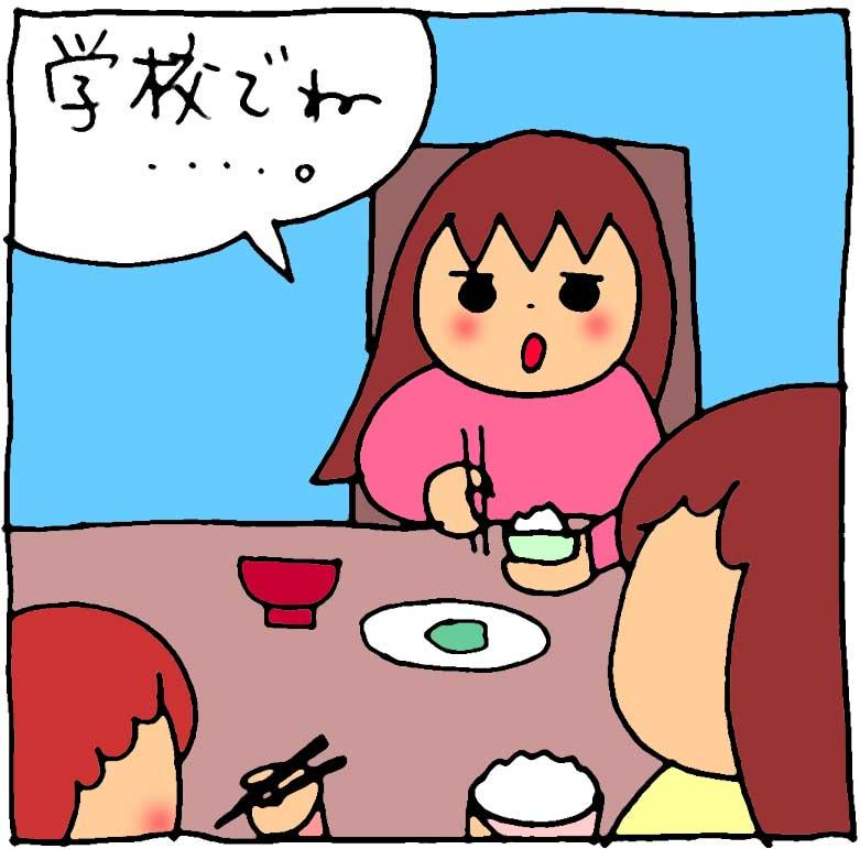 f:id:yasumi-08:20151215230125j:plain