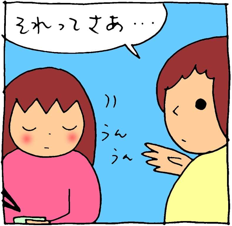f:id:yasumi-08:20151215230227j:plain