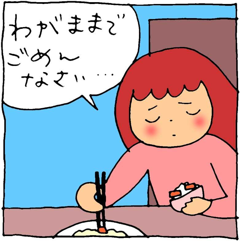 f:id:yasumi-08:20151215230547j:plain